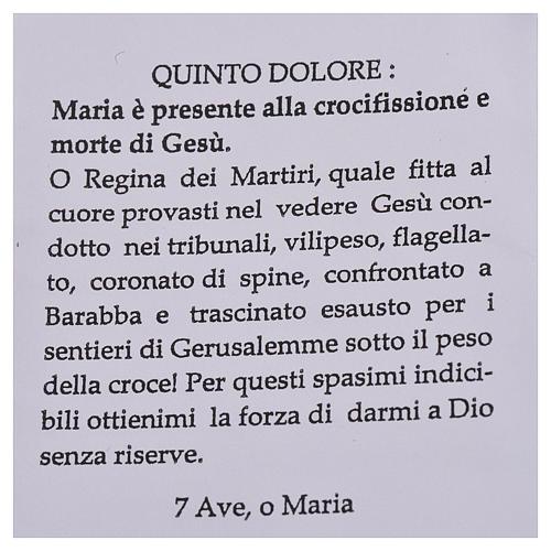 Rosario devocional Virgen de los Dolores 8