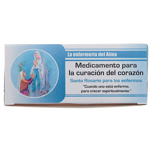 Rosario Infermiera dell'Anima Madonna di Lourdes SPAGNOLO 1