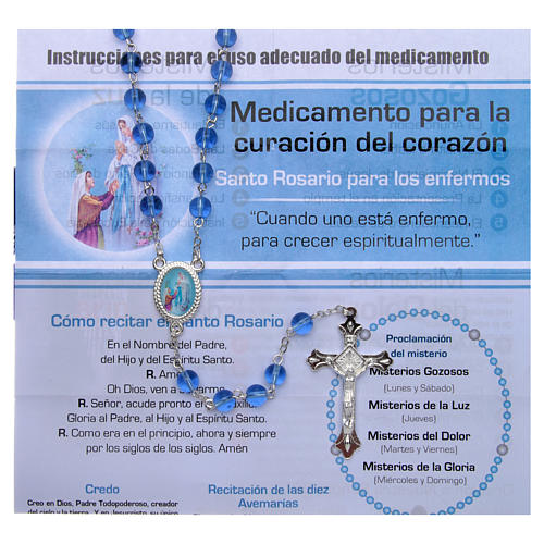 Rosary Nurse of the Soul Our Lady of Lourdes SPANISH 2