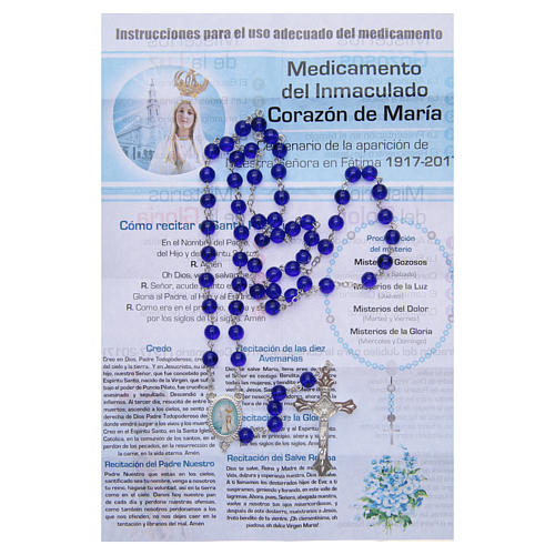 Rosary nurse of the soul Our Lady of Fatima SPANISH 2