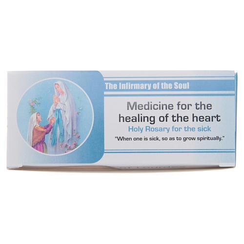 Terço Enfermaria da Alma Nossa Senhora de Lourdes INGLÊS 1