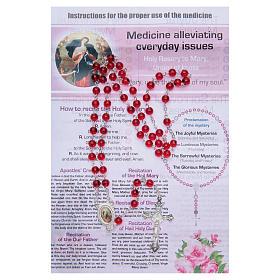 Rosario Infermeria dell'Anima Madonna scioglie nodi INGLESE s2