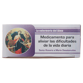 Rosary Nurse of the Soul Mary untire of knots SPANISH s1
