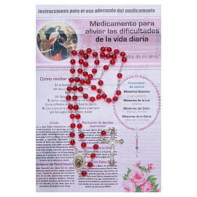 Rosary Nurse of the Soul Mary untire of knots SPANISH s2