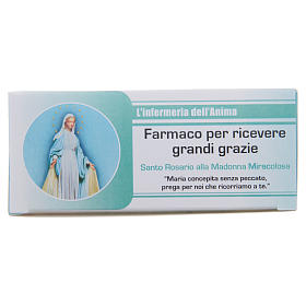 Rosary Nurse of the Soul Our Lady of Miracles ITALIAN s1