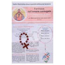 Rosario decina Infermeria dell'Anima per Sposi ITALIANO s2
