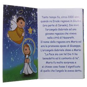 Rosario de Navidad de cristal con librito oraciones navideñas ITA s6