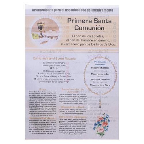 Rosario Sacramenti della Vita Cristiana Comunione SPAGNOLO 5