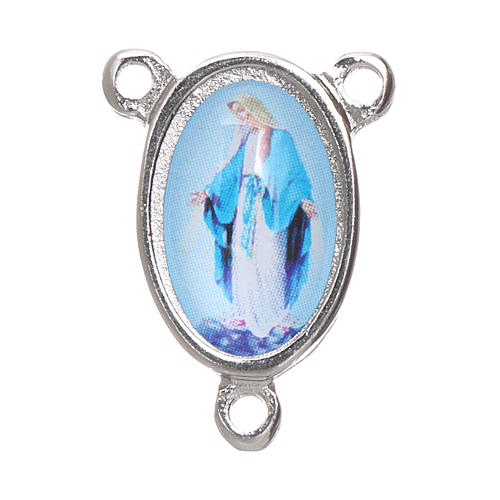 Rosary center piece Our Lady of Grace metal 1