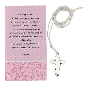 Cruz símbolo Comunión metal esmaltado plata y rosa 3 cm s3