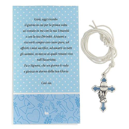 Silvered metal Communion cross blue enamel 3 cm 2