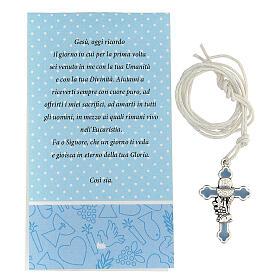 Croix métal argenté Communion émail bleu 3 cm s2