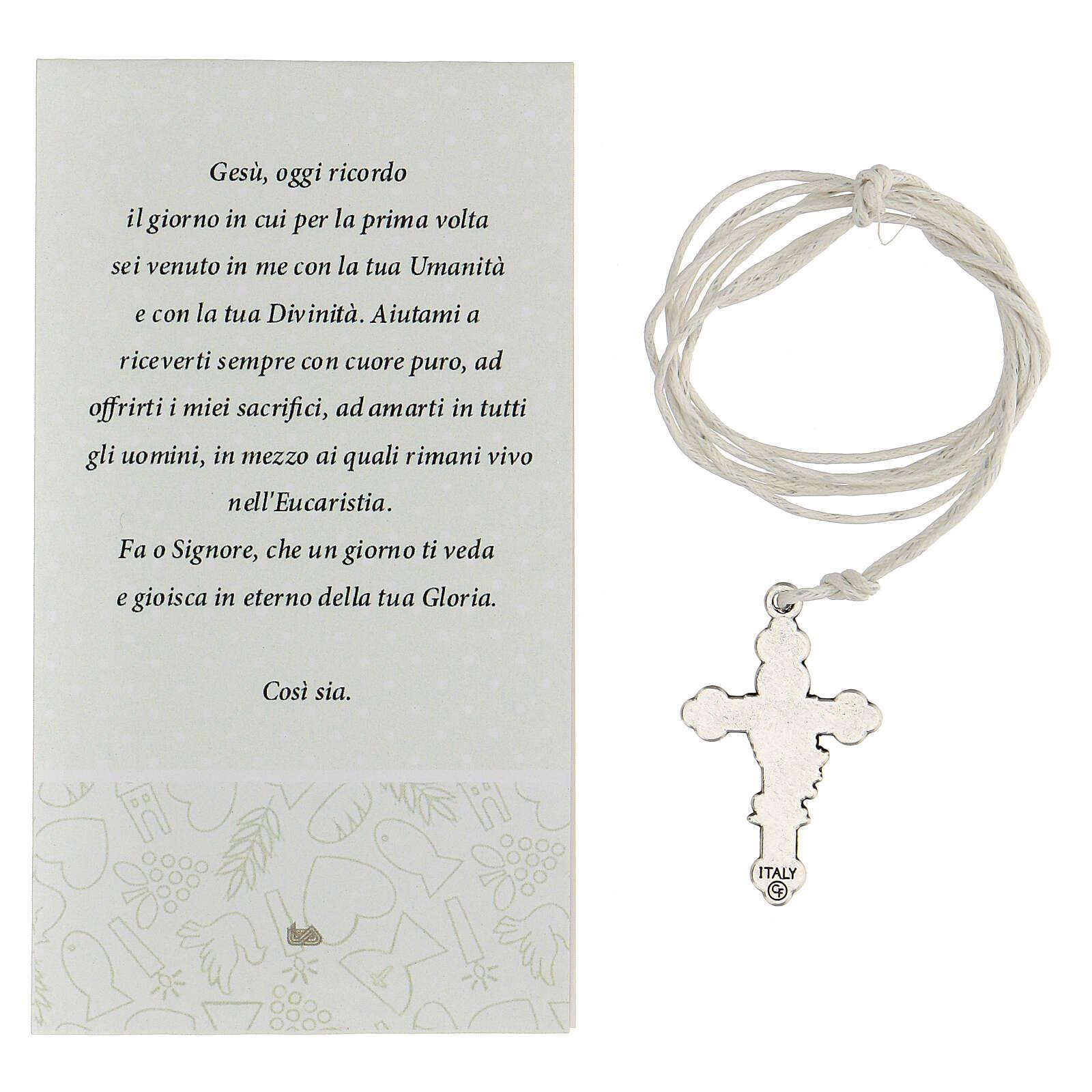 Croix Communion métal argenté et émail blanc 3 cm 4