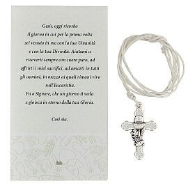 Croix Communion métal argenté et émail blanc 3 cm s2