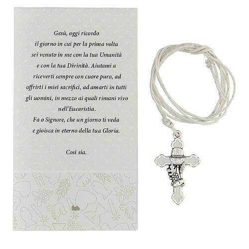 Croix Communion métal argenté et émail blanc 3 cm 2