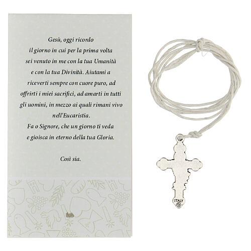 Croix Communion métal argenté et émail blanc 3 cm 3