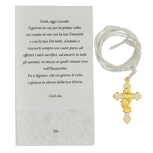 Croce metallo dorato smalto bianco Comunione 3 cm 2