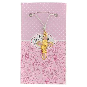 Croix émail rose et métal doré Communion 3 cm s1