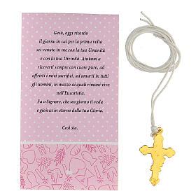 Croix émail rose et métal doré Communion 3 cm s3