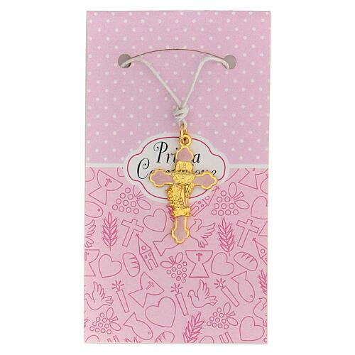 Croix émail rose et métal doré Communion 3 cm 1