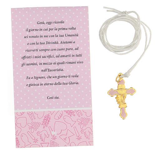 Croix émail rose et métal doré Communion 3 cm 2