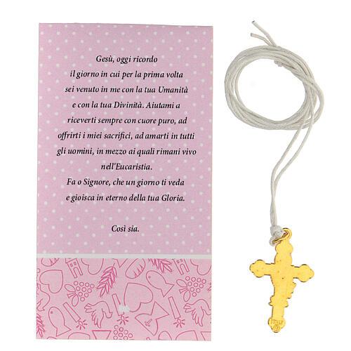 Croix émail rose et métal doré Communion 3 cm 3