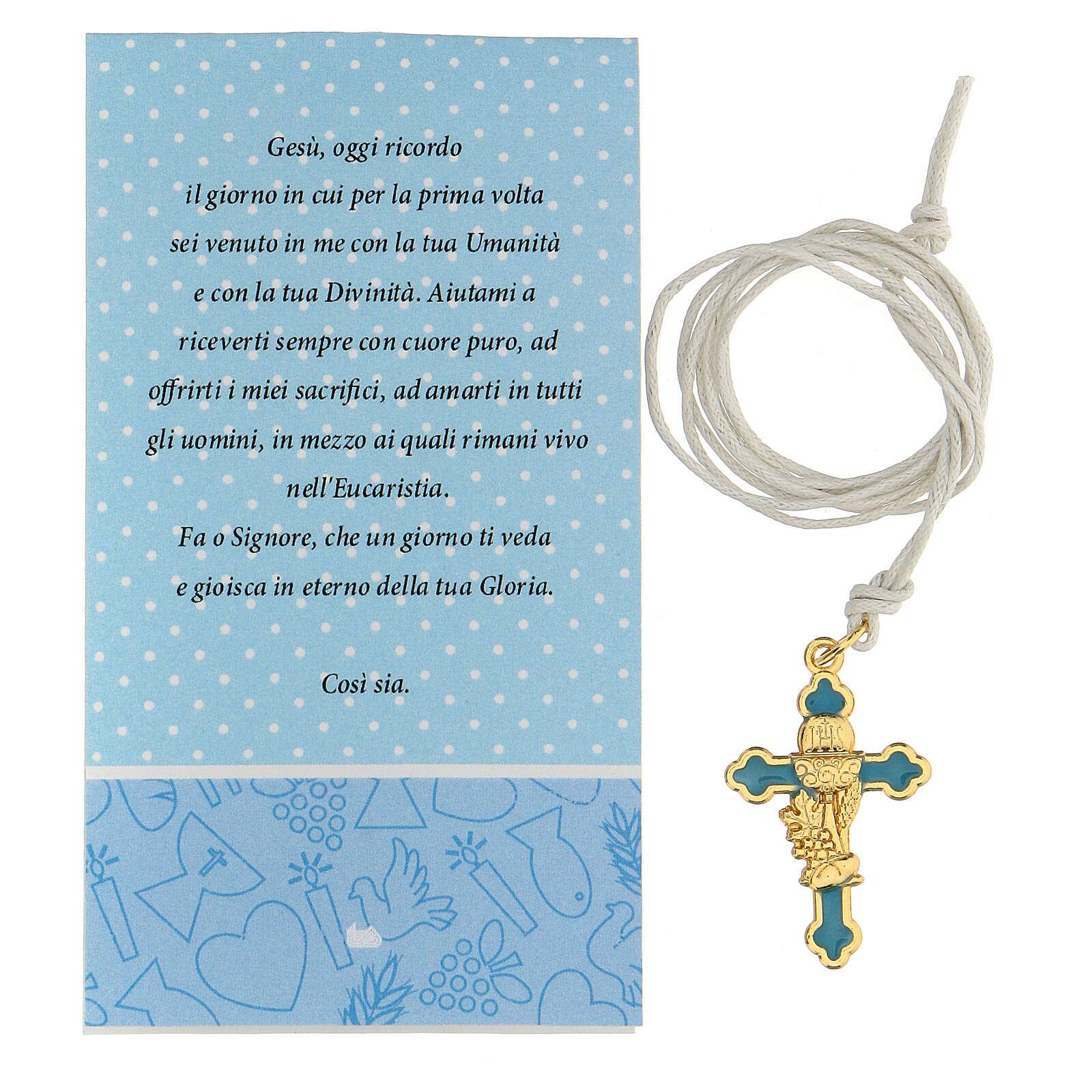 Croce comunione smalto azzurro metallo dorato 3 cm 4