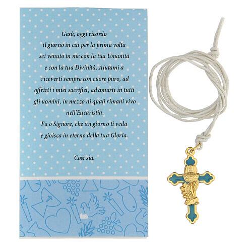 Croce comunione smalto azzurro metallo dorato 3 cm 2