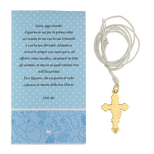 Croce comunione smalto azzurro metallo dorato 3 cm 3