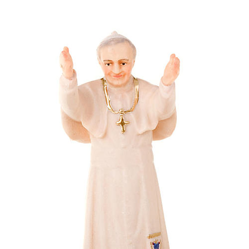 Juan Pablo II Porta rosario 2