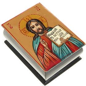 Portarosario icona dipinta mano Pantocratore s1
