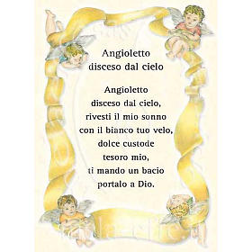 Prayer card, Prayer to the Little Angel s1