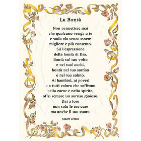 Greeting cards: Greetings card, Kindness, quote from Mother Teresa ITA