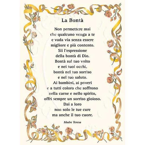 Greetings card, Kindness, quote from Mother Teresa ITA 1