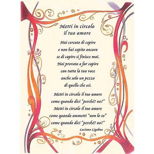Kartka z życzeniami piosenka 'Metti in circolo il tuo amore' 1