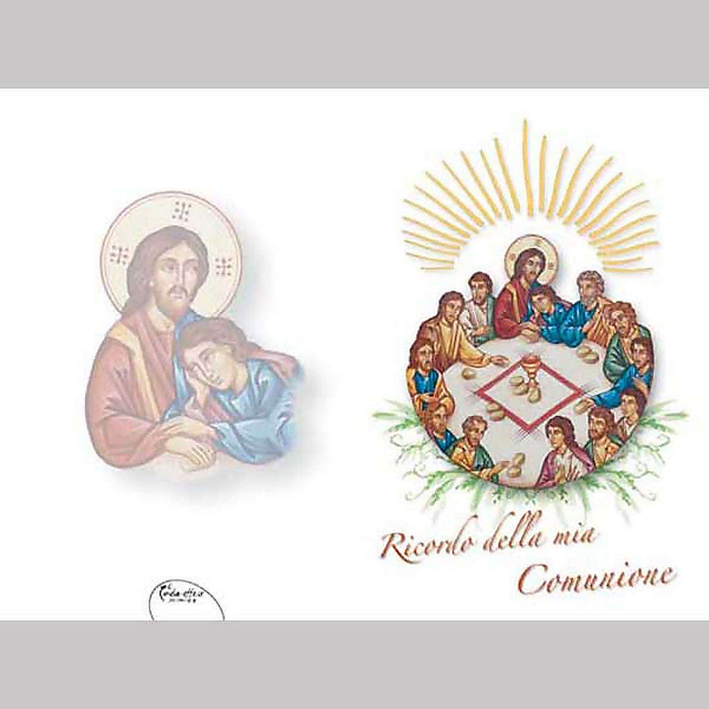 Jesus and Last Supper First Communion card 4