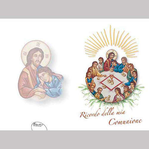 Tarjeta de felicitación primera comunión Jesús Última Cena 1