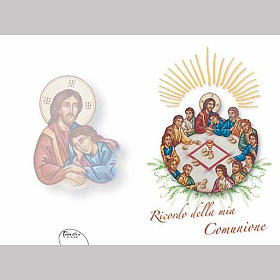 Jesus and Last Supper First Communion card s1