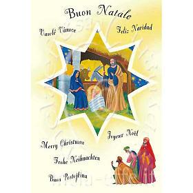 Biglietto auguri Natale con pergamena nascità Gesù s1