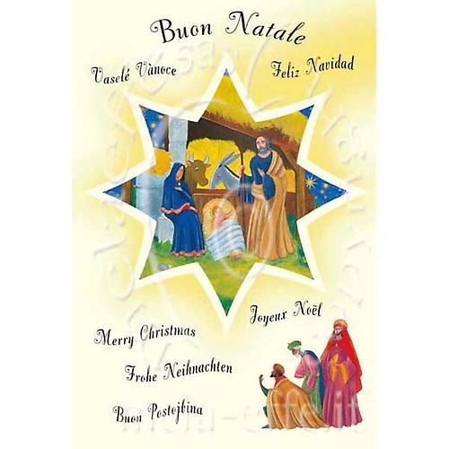 Biglietto auguri Natale con pergamena nascità Gesù 1