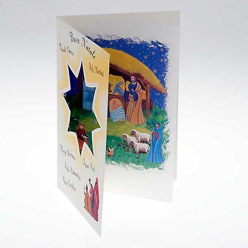 Biglietto auguri Natale con pergamena nascità Gesù 2