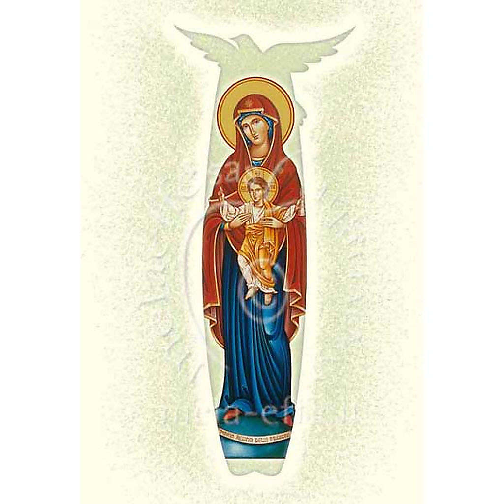Christmas wishes card with scroll Our Lady Queen of the Missions 4