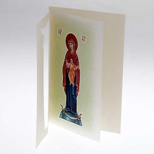 Christmas wishes card with scroll Our Lady Queen of the Missions 2