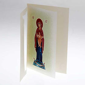 Christmas wishes card with scroll Our Lady Queen of the Missions s2