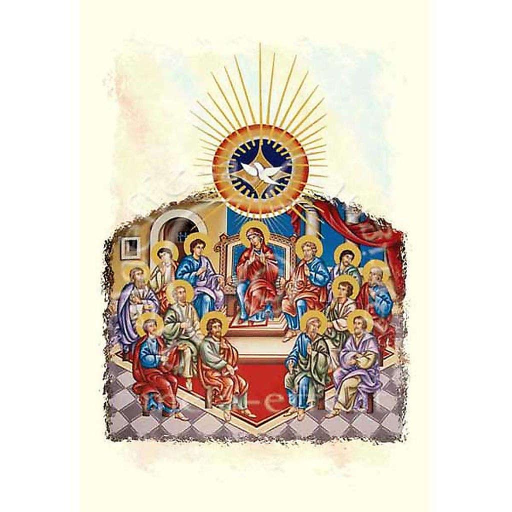 Tarjeta de felicitaciones Pentecostés con pergamino exterior 4