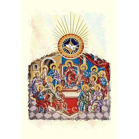 Tarjeta de felicitaciones Pentecostés con pergamino exterior s1