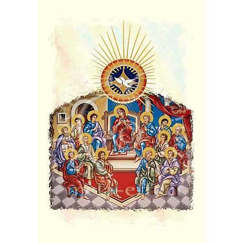 Tarjeta de felicitaciones Pentecostés con pergamino exterior 1