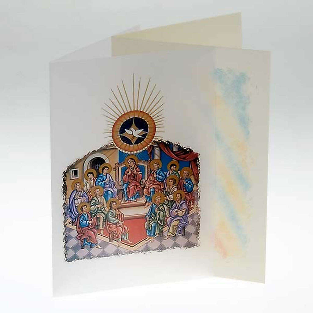 Pentecost card with parchment 4