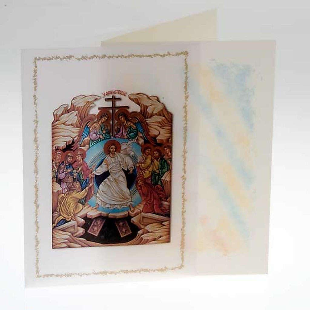 Tarjeta de felicitaciones con pergamino Resurrección 4