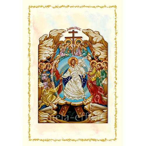 Tarjeta de felicitaciones con pergamino Resurrección 1